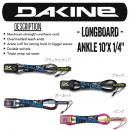 "【10'リーシュ】DAKINE KAINUI  ANKLE 10' X1/4"" 4color"