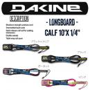 "【10'リーシュ】DAKINE KAINUI  CALF 10' X1/4"" 4color"